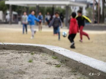 児童養護施設 サッカー 運動遊び ボランティア