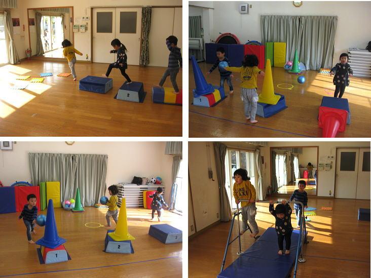 広島 安佐北区 運動遊び空手教室1