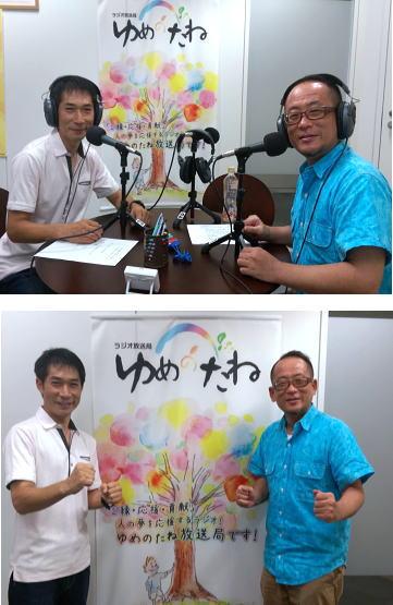 ゆめのたね放送局広島スタジオゲスト出演