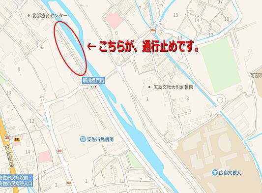 安佐北区 可部 安佐市民病院 広島文京女子大学 周辺道路