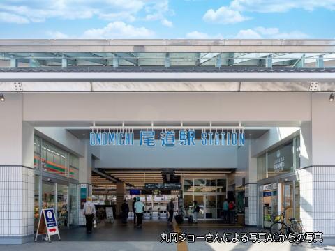 広島県尾道市 児童養護施設 運動遊び教室