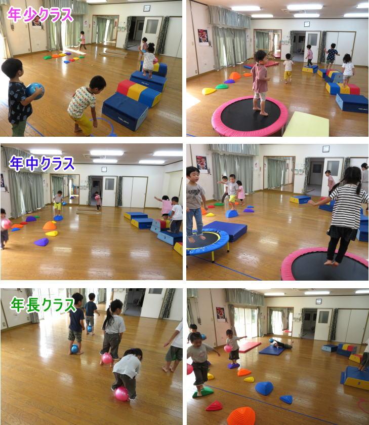 広島 安佐北区 矢口が丘 にんじゃ 運動遊び 教室