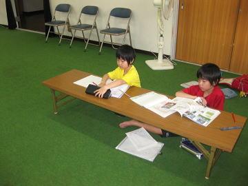 三田空手教室 学校の宿題