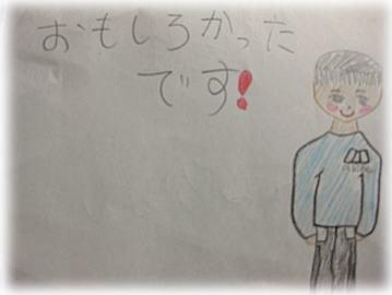児童福祉施設 お礼の手紙 運動遊び教室