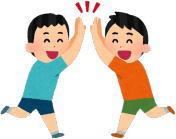 体育遊び 幼児 運動あそび タッチ遊び