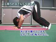 体操教室 前転指導 アイキャッチ