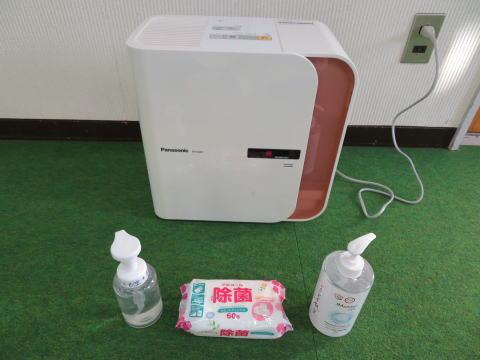 空手教室 コロナ感染予防対策